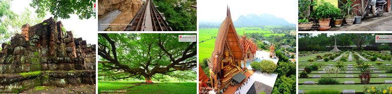 3 สถานที่ประวัติศาสตร์ที่ห้ามพลาดเมื่อมาท่องเที่ยวกาญจนบุรี
